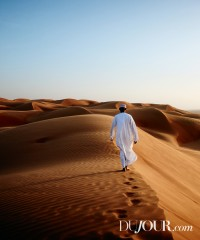 The Oman Experience