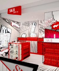SK-II Set to Unveil First Art-Inspired Store in Tokyo