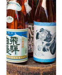 10 Things to Know About Sake