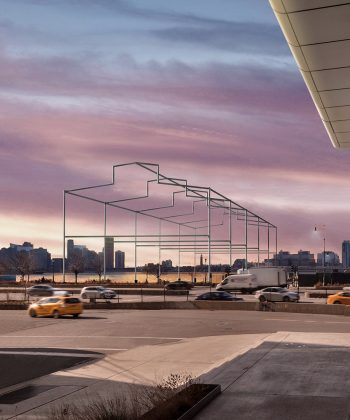 Visit a New Outdoor Art Installation in New York City