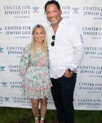 Inside the Center for Jewish Life Gala in Sag Harbor