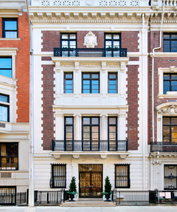 Tour Anne Hathaway's $3.49 Million NYC Apartment